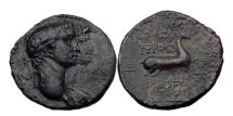 Ancient Coins - CLAUDIUS & AGRIPPINA Junior 49 AD  Ephesus