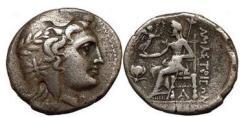 Ancient Coins - Paphlagonia, Amastris, 285 B.C., Silver Didrachm. Mithra / Aphrodite. Very Rare.