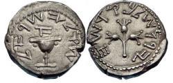 Ancient Coins - JEWISH Roman War YEAR 1 Ancient 66 AD Silver Shekel of JERUSALEM Superb!