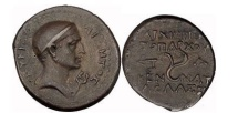 Ancient Coins - CILICIA, Olba, 11 AD. AJAX, High Priest. Triskeles, caduceus. Awesome portrait!