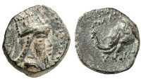 Ancient Coins - TIGRANES V, 70 BC, AE Dilepton. Head of Elephant. Very Rare.