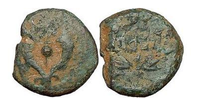 Ancient Coins - Alexander Jannaeus, AE Prutah:Cornucopiae and Pomegranate. Jehonatan High Priest.