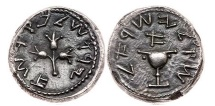 "Ancient Coins - JEWISH WAR,66-70 CE.Year 1=(66/7 CE) Silver Shekel: ""Jerusalem the Holy"" Superb"