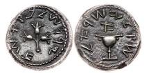 "Ancient Coins - JEWISH WAR,66-70 CE.Year 1=(66/7 CE) Silver Shekel: ""Jerusalem the Holy"" Superb"
