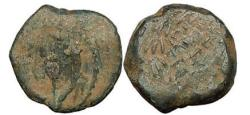 Ancient Coins - King and High Priest Alexander Jannaeus, Jerusalem, 95  B.C. AE pruta: Pomegranate.