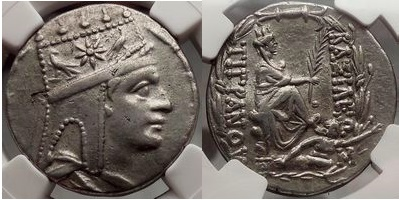 Ancient Coins - TIGRANES II, Antioch, 70 BC. Silver Tetradrachm. River God Tyche Fantastic! NGC Ch XF 5/5  4/5