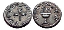 Ancient Coins - 1st JEWISH Great Revolt War vs Romans 68 AD Silver Shekel Ancient JERUSALEM Coin