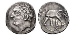 Ancient Coins - The Carthaginians in Sicily, 213 BC. Silver 1/2 Shekel. Hannibal. Elephant. Rare