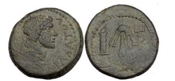 Ancient Coins - MITHRIDATES III, 41/5 AD King of Bosphorus. Bronze Club w lion skin, bow trident