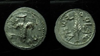 JUDAEA, Bar Kochba Revolt. 132-135 CE. Silver Zuz – Denarius (17mm, 3.1 g). Dated year 2 (133/4 CE).