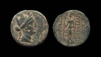 Ancient Coins - Phoenicia, Ake-Ptolemais. AE 20 mm. Very Rare.