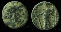 Syria, Antioch under Roman Rule,AE18mm. 64-63 BC. Year when Pompey the great marched into Syria!