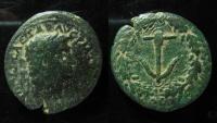 Ancient Coins - Claudius & Agrippa II of Judaea AE23mm. Mint of Caesarea Maritima. Rare!
