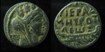 Ancient Coins - Tyre. Phoenicia, 1 cen A.D , AE20mm