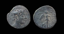 Ancient Coins - Cilicia, Soloi-Pompeiopolis. Pompey the Great. AE 22 mm. Rare type with vertical legend.
