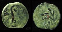 Ancient Coins - JUDAEA, PONTIUS PILATE. 26 - 36 AD. YEAR 18 = 31 AD. Unusual Die!!