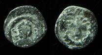 World Coins - VANDALS, IMITATION OF LATE ROMAN COIN, 10MM, Lead!! Unpublished!!!