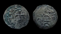 World Coins - Jerusalem, Pilgrim coinage. Billon Denier. Ex-Rare! One of a few known.