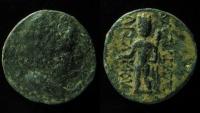 Ancient Coins - KINGS of SOPHENE. Arsames II. Circa 230 BC. Æ 20mm. RARE!