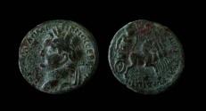 Ancient Coins - Syria. Balanea (as Leucas-Claudia). Domitian, 81-96 AD. AE 21 mm.