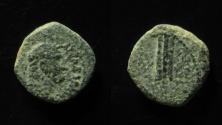 Ancient Coins - Judaea Capta. Caesaraea Maritima. Domitian. AE 13 mm, RARE