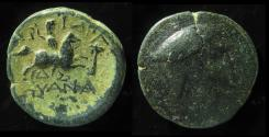 Ancient Coins - KINGS of CAPPADOCIA. Tyana mint,  Ariaramnes. Circa 280-230 BC. Æ 20mm (6.2 g). Ex-Rare