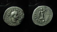 Ancient Coins - Galba Silver Quinarius. Lugdunum, AD 68-69. 1.6g, Rare!