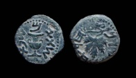 Ancient Coins - Judaea. First Revolt, AE 16 mm. Prutah. Year Two.