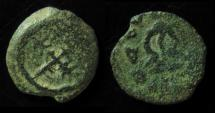 Ancient Coins - Herod I, 40-4 BC, bronze lepton (half prutah) of 11 mm. (0.9gm), Very Rare