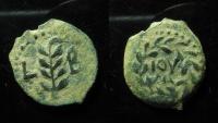 Ancient Coins - Judaea, Procurators. Valerius Gratus. Year 2 (15 AD). Æ Prutah. RARE+EF!!!