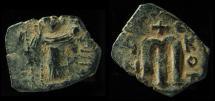 Ancient Coins - ARAB-BYZANTINE. FALS , PRE-REFORM COINAGE, IMITATION OF CONSTANS II, 22mm, Rare!