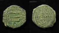Abbasid, al-Ma'mun, Fals, al-Quds (Jerusalem), Ex-rare