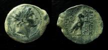 Ancient Coins - Seleukid Kingdom, Antiochos IV, 175 - 164 B.C. AE 25 mm.