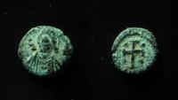 World Coins - VANDALS IN AFRICA. Nummus (Circa 5th-6th century AD). Carthage. FDC & EX-RARE!!!!