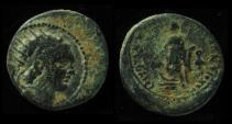 Ancient Coins - SELEUCID, Antiochus IV.175 - 164 BC. Bilingual Phoenician and Greek Legends. Berytos. Very Rare. Not in Spaer_