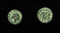 World Coins - Vandals, 10mm, Unpublished Monogramm, Imitation of mixed  Marcian and Leo monograms