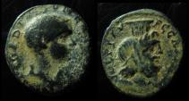 Ancient Coins - JUDAEA, CAESAREA. DIADUMENIAN. BUST of SERAPIS. Scarce!