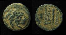 Ancient Coins - SELEUCID KINGDOM, Antiochus VII Sidetes 138 - 129 BC. Antioch Mint. Lion / Club