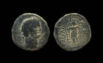 Ancient Coins - Judaea, Ascalon. Domitian, 81 - 96 AD. AE 24 mm.
