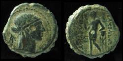 Ancient Coins - SELEUKID KINGDOM, SELEUCOS IV, 187-175 BC, AE 22 MM, Akko mint!