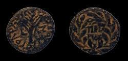 Ancient Coins - Herod Antipas. AE 20 mm, half denomination.