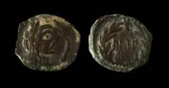 Ancient Coins - Nabataean Kingdom. Aretas IV, 9 BC. - 40 AD. AE 15 mm. Petra mint.