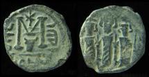 Ancient Coins - ISLAMIC,ARAB-BYZANTINE FOLLIS TIBERIAS MINT, 680-700 AD. BULL'S HEAD OFFICINA !!!UNPUBLISHED ???