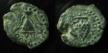 Ancient Coins - JUDAEA, HEROD ARCHELAUS . CRUDE PRUTAH, IRREGULAR STYLE! With legend  HOWDOY !!!!  EX-RARE!