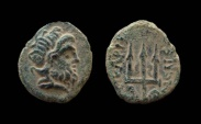 Ancient Coins - Caria, Halicarnassus. AE 19 mm. 2nd Century BC.