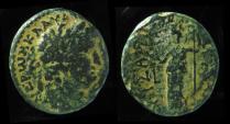 Ancient Coins - Decapolis, Nysa Scythopolis,  Nero (54 - 68 AD). AE23 mm. Rare!