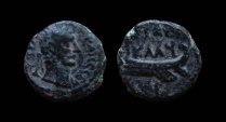 Ancient Coins - Judaea. Tiberias. Hadrian. 117-138 AD. AE 13 mm.