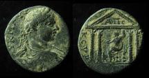 Ancient Coins - Syria, Gadara, Decapolis. Elagabal, 217/8 AD. Very Rare!