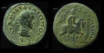 Ancient Coins - PONTUS, Trapezus. Philip II. AD 247-249. Æ 29mm , Rare!