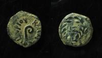 Ancient Coins - PONTIUS PILATE, PROCURATOR OF JUDEA UNDER TIBERIUS, 26-36 AD, AE PRUTAH, BEAUTIFUL EXAMPLE!